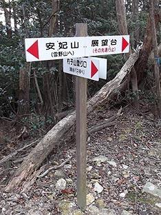 gezanguchi.jpg