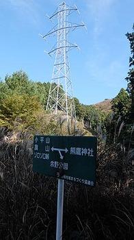 hutatsume-tettou.jpg
