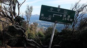 karasuyama-top.jpg