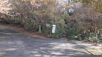 kenkyoumichi-3.jpg