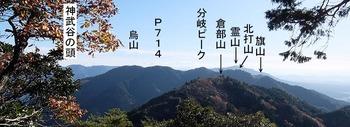 mikuni-minamitenbouchi-nagame-2.jpg