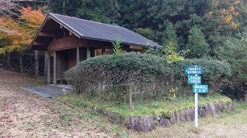 shizenhodou-okuyono-toilet.jpg