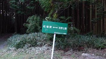 sizenhodou-281tettou-yoko-hyoushiki.jpg